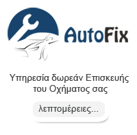 banner-autofix-box