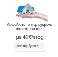 banner home box 40