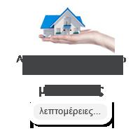 banner-home-box