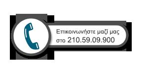 call-us